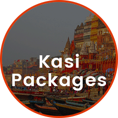 kasi tour package from bangalore by flight, kasi tour package from chennai by flight, kasi tour package from coimbatore by flight